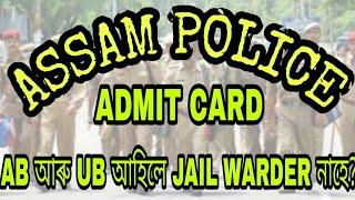 Assam Police Admit Card 2018// Assam Police AB,UB,JAIL WARDER Admit Card Details// Jitu Mani