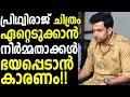 This is why Producers are afraid of Prithviraj Movie Celluloid