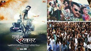 Rajinikanth ने  देखी Khesari Lal Yadav की  फिल्म Dabang Sarkar   Bindaas Bhojpuriya