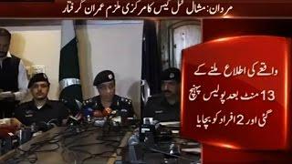 مشل خان پرگولی کس نے چلائی نام جان کر سب پریشان