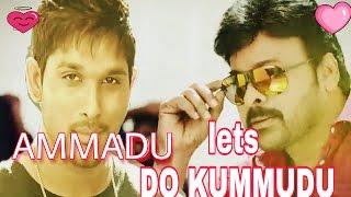 Ammadu Lets Do Kummudu Full Video Song II Khaidi No 150 II Chiranjeevi and Allu Arjun Dance