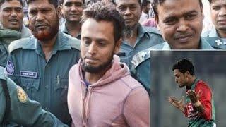 আজ রিমান্ডে যা বলেছেন আরাফাত সানি । Cricketer Arafat Sunny Scandle News | Bangla Latest News |