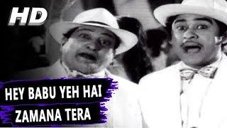 Hey Babu Yeh Hai Zamana Tera | Kishore Kumar, Mohammed Rafi | Bhagam Bhag 1956 Songs | Bhagwan Dada