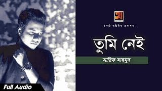 Tumi Nei   by Arif Mahmood   Single   Official Art Track