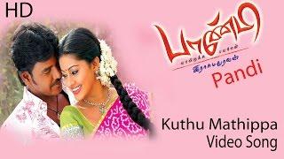 Kuthu Mathippa Video Song | Raghava Lawrence | Sneha | Srikanth Deva | Rasu Madhuravan | Massaudios