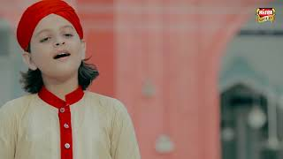 New Naat 2018   Tere Qadmo Mai   Muhammad Hassan Raza Qadri   Heart touching naat