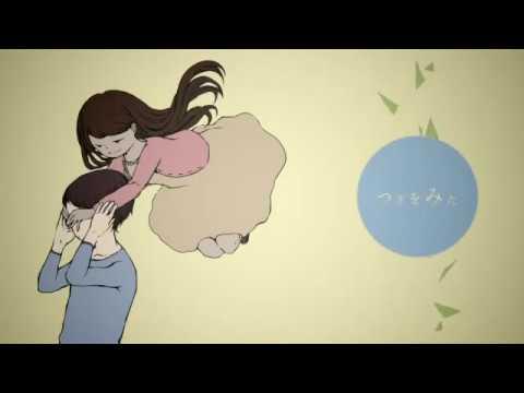 【Hatsune Miku】I saw the moon - eng sub【Sohta】