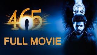 465  Tamil Full Movie