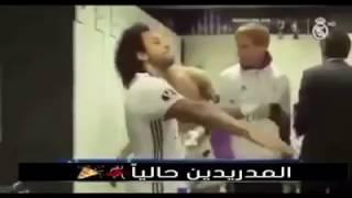 طابخين النومي مع رقص لاعبي ريال مدريد
