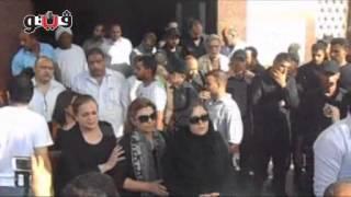 دموع النجوم في جنازة فايزة كمال