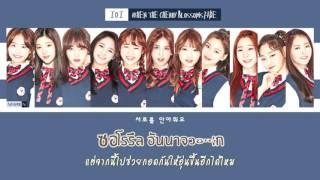 [THAISUB] I.O.I(아이오아이) - When The Cherry Blossoms Fade(벚꽃이 지면) l newkkn