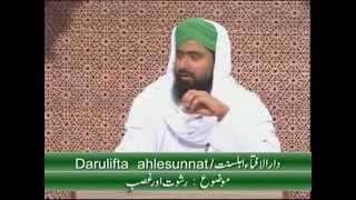 Darul Ifta - Rishwat ki Tareef kia hai ?