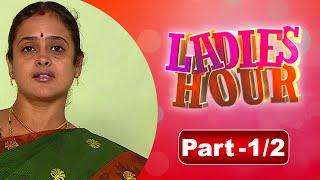 Chalk Talk with Veena Balaji Kutcheries & Namasankeerthanam Performer Part 01