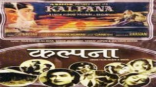 KALPANA - Ashok Kumar, Padmini