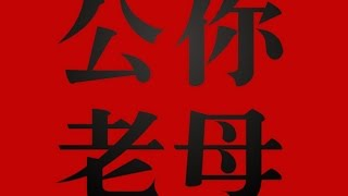 Typography of Hail the Judge