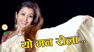 Gopal Nepal GM  & Tulasi Gharti Magar ले गाएको सबैलाइ रुवाउने गीतको video हेर्नुस ft anjali adhikari
