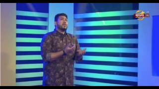 New Bangla Song Pratik Hasan