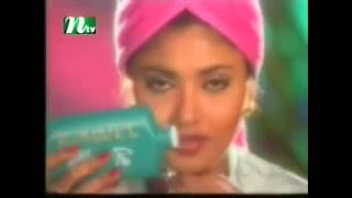 Bangladeshi Old TV Ads 5