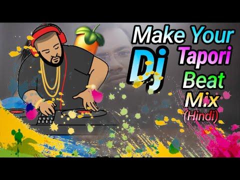 How To Remix Tapori Mix Dj Songs (Hindi)In Phone | Free Download Tapori Sample Loops Pack