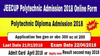 UP Polytechnic Admission Online 2018