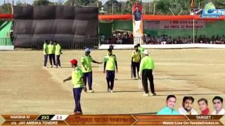JAY AMBIKA TONDRE  VS NAKSHA XI MATCH hindu hruday samrat chashak 2017 | Badlapur ,joweli