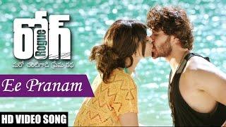 Ee Pranam Full Video Song || Rogue Movie || Puri Jagannadh, Ishan, Mannara, Angela