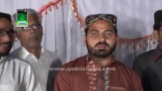 Shehar Madina Bhulda Nai Naat Qari Shahid Mahmood Qadri at mehfil naat Noor ki Barsat 2015 Bhalwal S