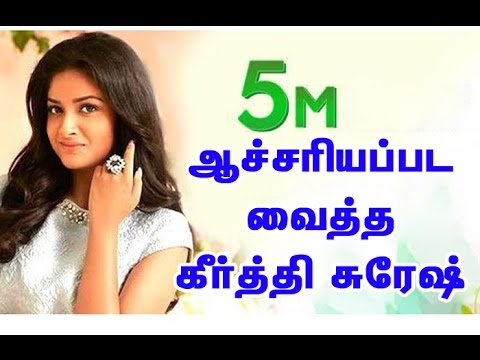 Actress Keerthi Suresh Crosses 5 Million Followers | Hot Tamil Cinema News