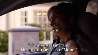 Californication funny scene