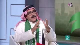 35 دقيقة - السعودية والإمارات.. معاً أبداً