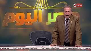 مصر اليوم - توفيق عكاشة: إحنا عايزين نقف في ضهر هذا الوطن لمواجهة حروب الجيل الخامس