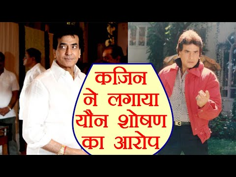 Xxx Mp4 Jeetendra S Cousin Files Exual Harassment Complaint Against Him FilmiBeat 3gp Sex