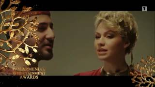 Pan Armenian Entertainment Awards | Arpi Shahnubaryan