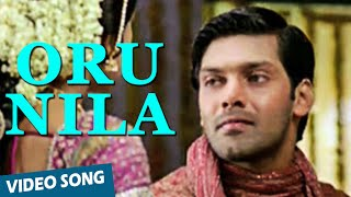 Oru Nila Official Video Song | Chikku Bhukku | Arya | Shriya Saran