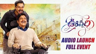 Oopiri Audio Launch Full Event || Nagarjuna || Karthi || Tamannaah || Gopi Sunder || Shreyas Media