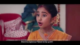 flipkart advertisement 2018