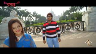 O LOVE YOU JANA | IT'S BASANTA | ADITYA | PRIYANKA | 2016