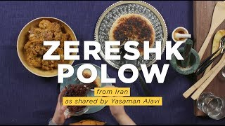 Zereshk Polow: A Crunchy-Bottomed Rice Dish From Iran | NPR Hot Pot
