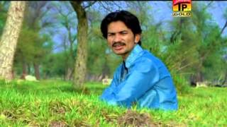 Hamid Jamshed | Main Aap Hi Rang Di
