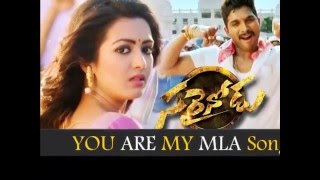 You Are My MLA Video Lyrics Song || Sarainodu Movie Songs || Allu Arjun, Rakul Preet Singh
