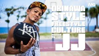 Okinawa Style Freestyle Basketball - The Southern Stars