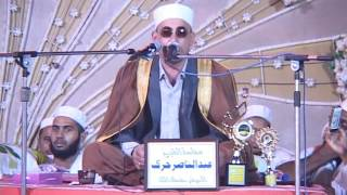 SHEIKH ABDUN NASIR HARAK MEHFIL E HUSN E QIRAAT BARODA