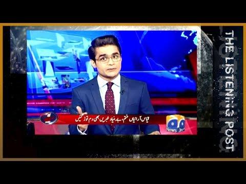 🇵🇰 Why did Pakistan's Geo TV go dark? - The Listening Post (Lead)