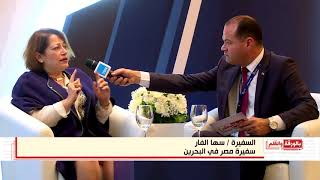 الديهي يحاور السفيرة سها الفار سفيرة مصر بالبحرين حول دور قطر المخرب في المنطقة