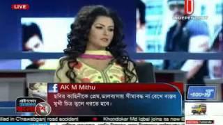 Ajker Bangladesh, 01 October 2014 Part 03