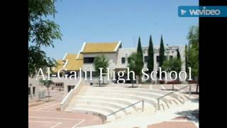 Al-Galil High School