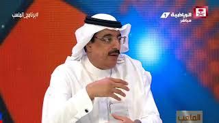عبدالعزيز الهدلق - الأمير عبدالرحمن بن سعود كان فاكهة الإعلام الرياضي #برنامج_الملعب