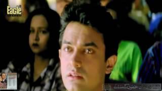 Chaha Hai Tujhko Song Mann (((Jhankar)))