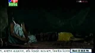 bangla natok har kipte part 29  বাংলা নাটক হাড়কিপটা