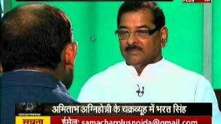 Chakravyuh: Lok Sabha member from Ballia Bharat Singh exclusive interview with Amitabh Agnihotri